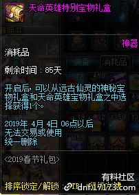 QQ截图20190109202102.png