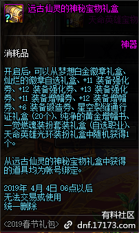 QQ截图20190109202136.png