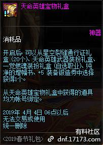 QQ截图20190109202142.png