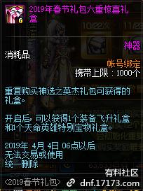 QQ截图20190109202603.png