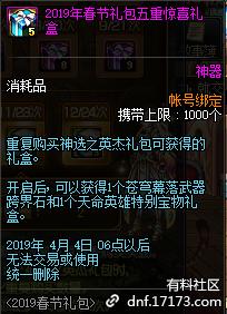 QQ截图20190109202557.png