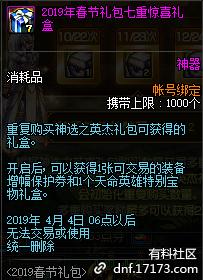 QQ截图20190109202608.png