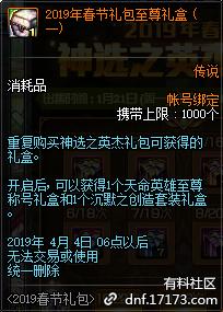 QQ截图20190109202630.png