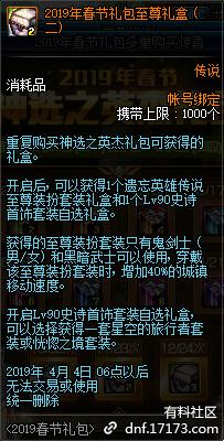 QQ截图20190109202636.png