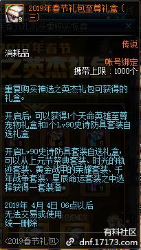 QQ截图20190109202644.png