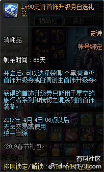 QQ截图20190109202829.png