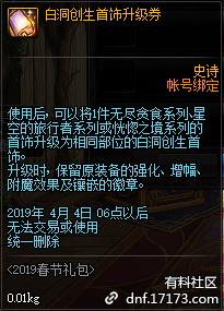 QQ截图20190109202859.png