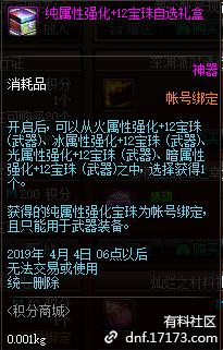 QQ截图20190109205451.png