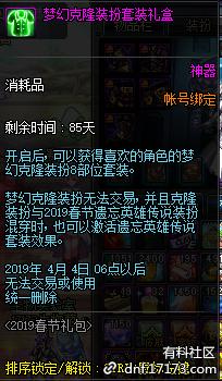 QQ截图20190109205940.png