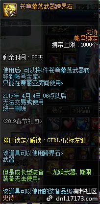 QQ截图20190109214822.png