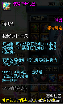 QQ截图20190109214848.png