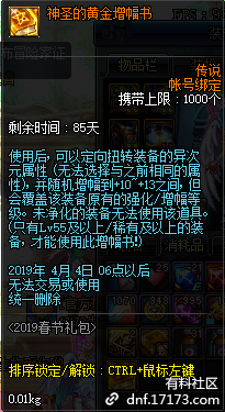 QQ截图20190109214941.png