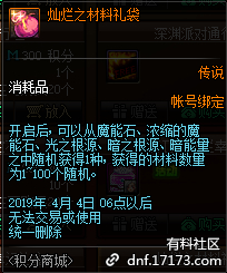 QQ截图20190109220420.png