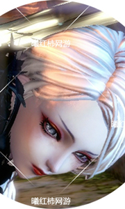 龙女高冷美瞳