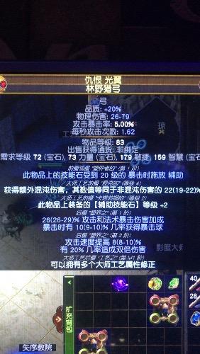 9DD0B115-6DDD-479B-A414-ABF235E58A10.jpeg
