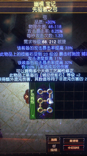93929413-663F-4388-AFCE-B1457F1A718F.png