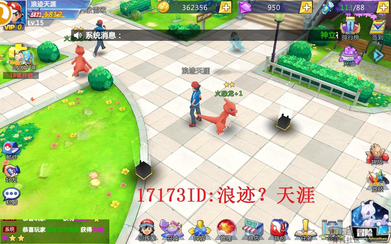 17173萌妖出没2.jpg