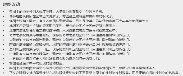 111_看图王.jpg