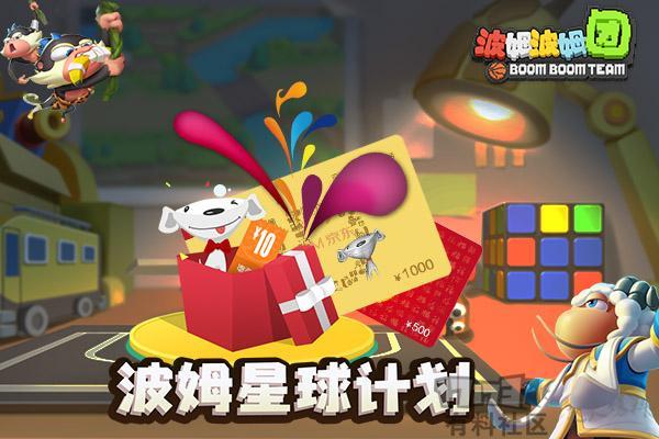 173帖子高清-600x400.jpg