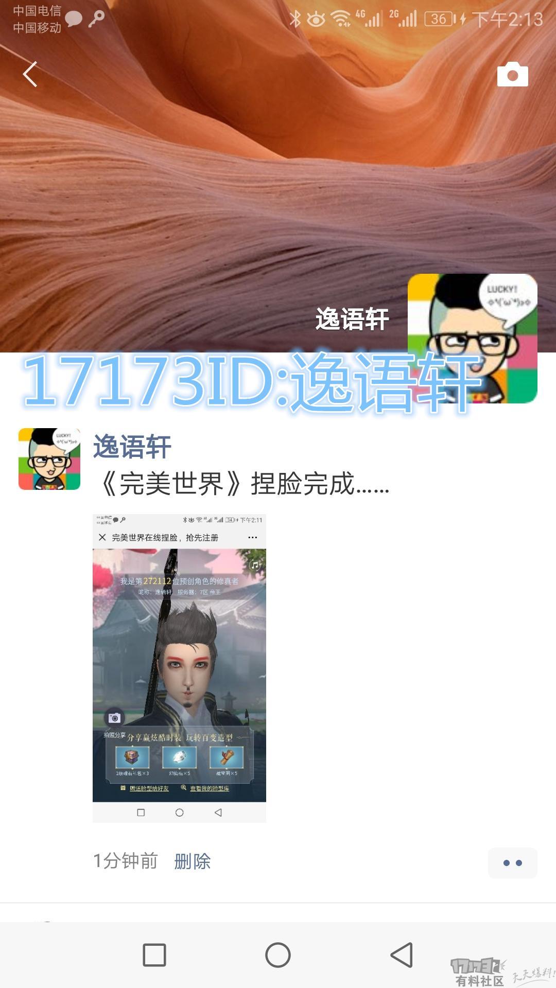 Screenshot_20190222-141341_副本.jpg