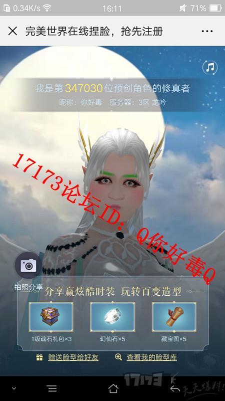 QQ图片20190222161320_副本.jpg