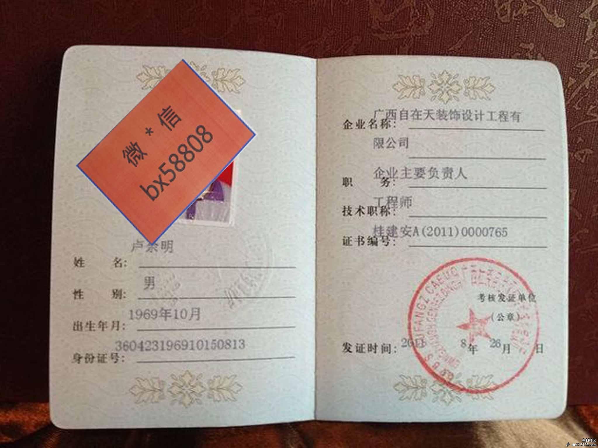 北京成人教育_山西省 四川省 陕西省 江西省 大专文凭 本科文凭 自考成人教育文凭