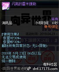 QQ截图20190417141223.png