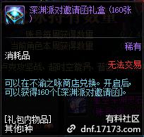 QQ截图20190422145641.png