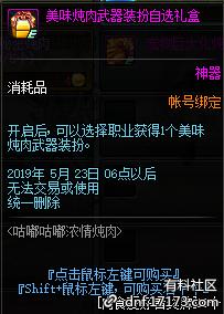QQ截图20190423215236.png