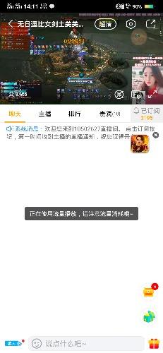 Screenshot_20190529_141141.jpg