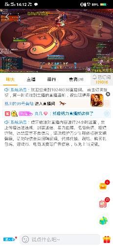 Screenshot_20190529_141226.jpg