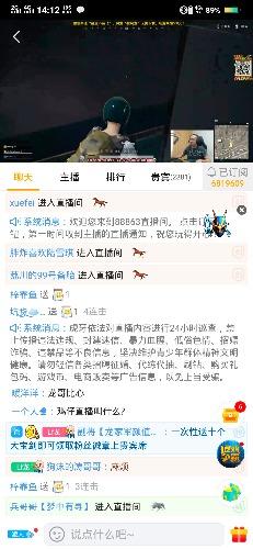 Screenshot_20190529_141252.jpg