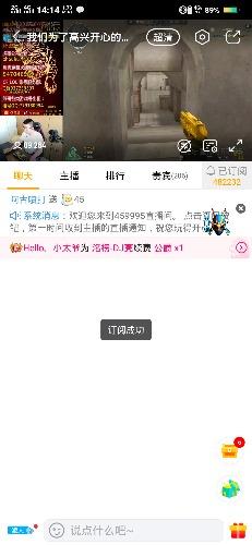 Screenshot_20190529_141447.jpg