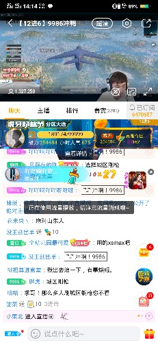 Screenshot_20190529_141435.jpg