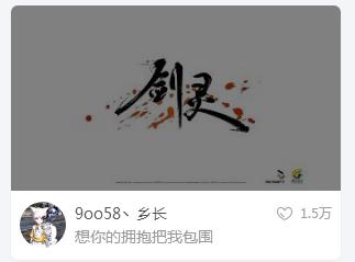 QQ图片20190529135104.png