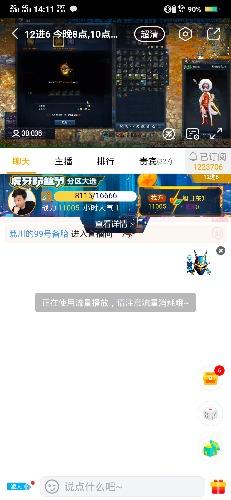 Screenshot_20190529_141152.jpg