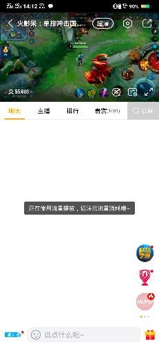 Screenshot_20190529_141203.jpg
