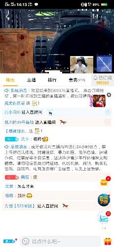 Screenshot_20190529_141305.jpg
