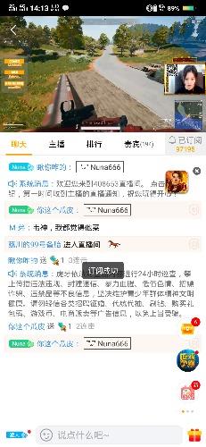 Screenshot_20190529_141329.jpg