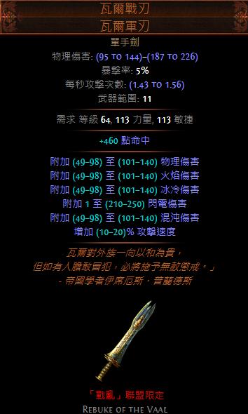 螢幕截圖 2019-06-10 06.24.24.png