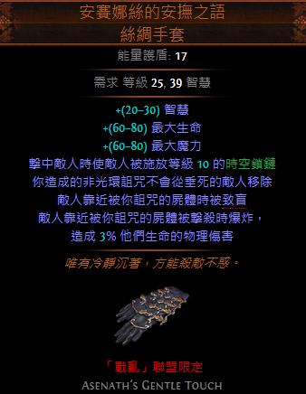 螢幕截圖 2019-06-09 12.31.31.png