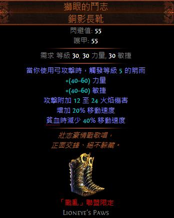 螢幕截圖 2019-06-08 13.58.01.png
