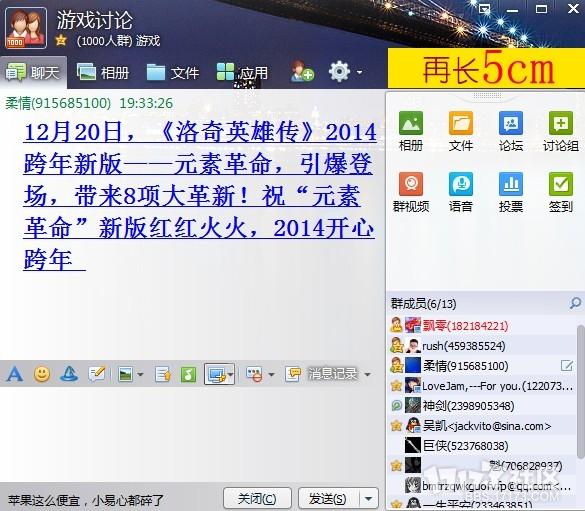 QQ图片20131220193155.jpg