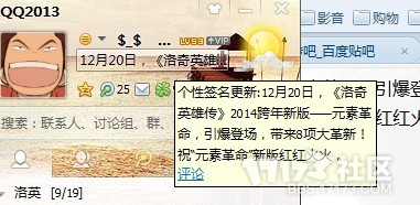 QQ截图20131221101608.jpg
