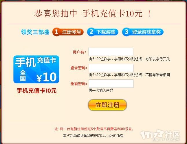 QQ图片20131225163720.jpg