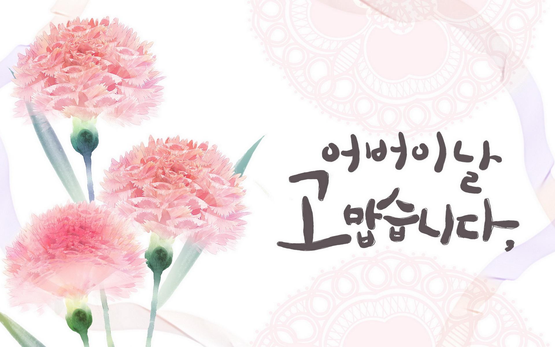 手绘花朵(31张)