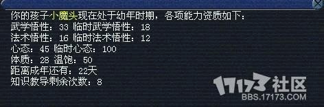 QQ图片20131231135018.jpg