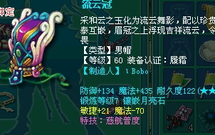 {K48NEZ{9(08T[6Y`FZC7SP.jpg