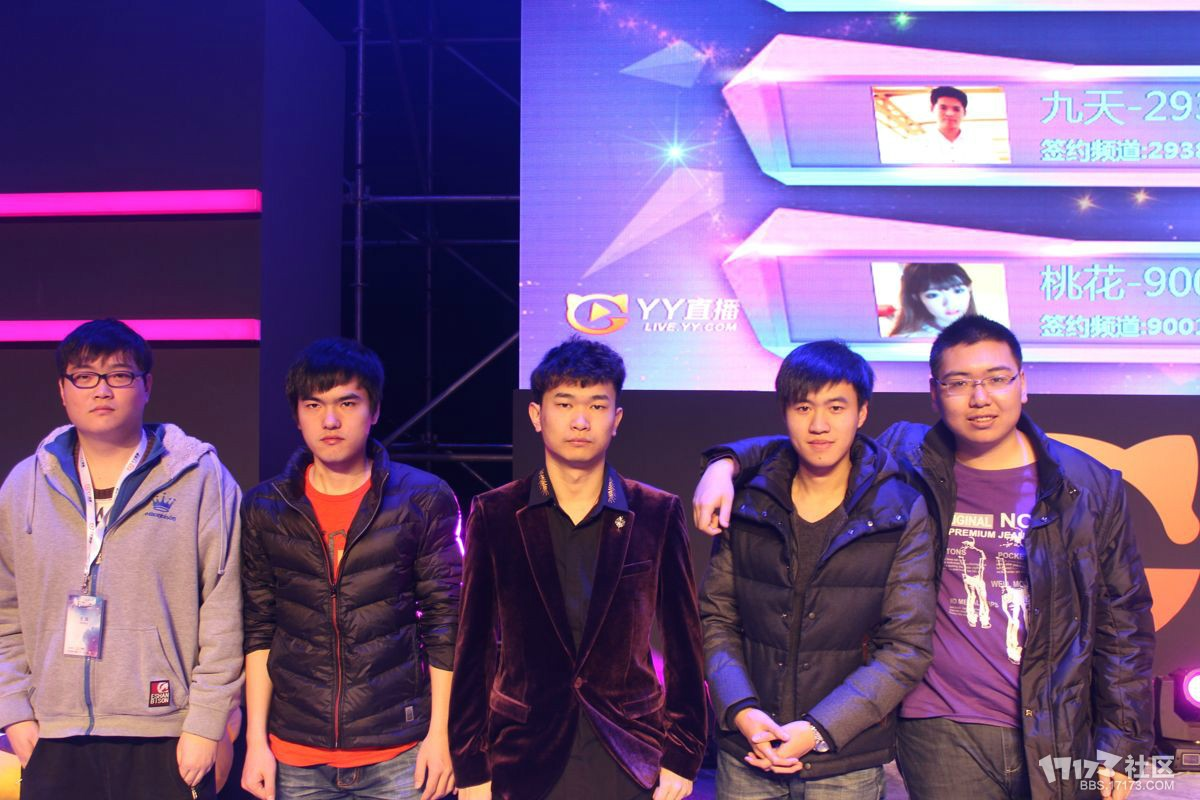 皇德耀世,左起:yuzhe,solofeng,董小飒,霸哥,誓约