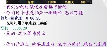 QQ图片20140220002648.jpg